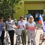 В Питерке в День флага провели праздничный концерт и велопробег