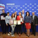 В Липецке подвели итоги конкурса спортивных видеороликов «Я выбираю спорт»