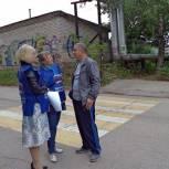 Одинцовские единороссы проверяют состояние дорожной разметки возле образовательных учреждений