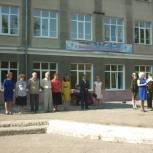 Школьникам Заводского района пожелали ставить перед собой высокие цели