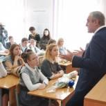 Сергей Неверов: «Важно сделать правильный выбор профессии»