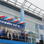 Новый плавательный бассейн открыт при СГУ им. Чернышевского