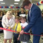 Лидия Антонова приняла участие в открытии обновленной Детской школы искусств в Электрогорске