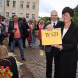 Выставку по проекту «Модернизация образования» посетили сотни дмитровчан