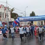 Единороссы и молодогвардейцы выйдут на старт «Кросса нации»