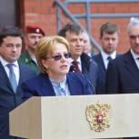 Министр здравоохранения России Вероника Скворцова оценила поликлинику в Балашихе