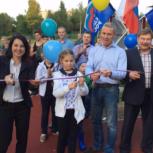 При поддержке депутата Ирины Слуцкой в Лесном появилась площадка для воркаута