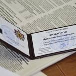 Николая Любимова зарегистрировали губернатором