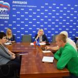В Липецкой области планируют развивать движение волонтеров «серебряного» возраста
