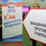 «Ярмарка здоровья» прошла в Хабаровске при поддержке партпроекта «Единой России»