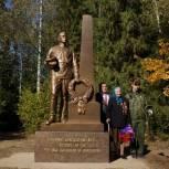 Памятник Воину-освободителю открыли в Ершичском районе