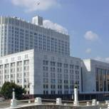 Кабмин РФ расширил территорию опережающего экономического развития в Якутии