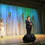 Елена Митина поздравила рязанских педагогов
