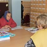 В Воронежской области прошел правовой марафон для людей старшего поколения