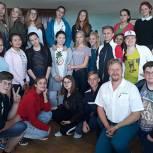 Победители конкурсов акции «Сделаем вместе!» прибывают в ВДЦ «Орленок»