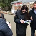 «Народный контроль» выявил нарушения при продаже алкоголя в Волгоградской области
