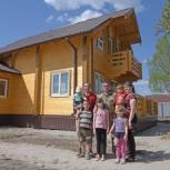 78 человек улучшили жилищные условия благодаря проекту партии