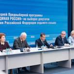 «Единая Россия» обсудила реализацию блока предвыборной Программы по сельскому хозяйству