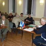 В Дубне состоялось занятие председателей Советов многоквартирных домов