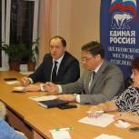 В Щёлково в Общественной приемной «Единой России» партийцы встретились с жителями округа №10