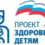 Партпроект «Здоровье – детям» провел уроки ЗОЖ для школьников Новосибирского района