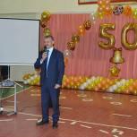 Владимир Шапкин поздравил с 50-летием среднюю школу №16 города Щелково с 50-летием