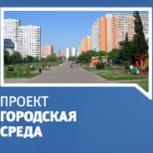 В Тарусе состоялось торжественное открытие парковой зоны