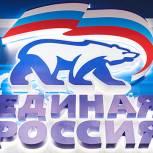 Электоральный рейтинг «Единой России» поднялся до 52%