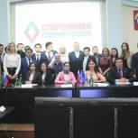 Депутат Сайтиев совместно со сторонниками партии «ЕДИНАЯ РОССИЯ» провели дискуссионный клуб на тему безопасности детей в интернете