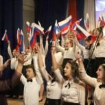 Жители Ртищевского района отметили День народного единства