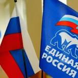В Калужской области дан старт отчетной кампании в первичных и местных отделениях Партии