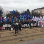 Представители «Единой России» и МГЕР приняли участие в праздновании Дня народного единства в Калуге
