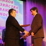 Елена Митина поздравила работников сельского хозяйства Рязанского района