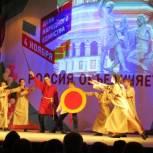 В районах Рязанской области отметили День народного единства