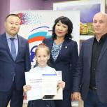 Ко Дню отца партийцы Тывы наградили победителей творческих конкурсов