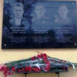В Самаре открыта мемориальная доска Героям Советского Союза
