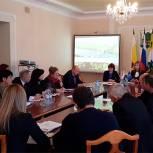 В Пронском районе обсудили стратегию развития до 2030 года