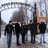 В Воскресенске продолжается реализация партийного проекта «Парки малых городов»