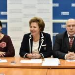Надежда Дорофеева: «Приемная «Единой России» заставляет чиновников «шевелиться»