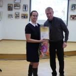 Партийцы Зарайска поздравили мам городского округа