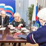 Оксана Пушкина провела традиционный прием граждан в Одинцово