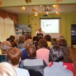 Партия помогла организовать Зональную ассамблею педагогов-дошкольников в Орехово-Зуеве