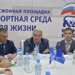 Леонид Писной призвал однопартийцев активнее взаимодействовать с жителями по вопросам благоустройства