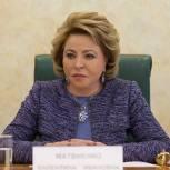 Матвиенко назвала решение МОК бездоказательным и оскорбительным
