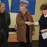 Заседание партийного актива «Единой России» состоялось в городском поселении Монино