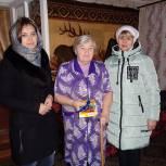 Кадомские единороссы поддержали благотворительную акцию