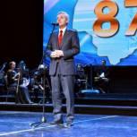 Депутаты облдумы отметили вклад югорчан в развитие России