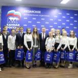 Аркадий Фомин вручил паспорта рязанским школьникам