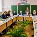 В Скопинском районе обсудили стратегию развития до 2030 года