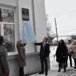 В Кораблино открыли доску Герою Советского Союза Антонине Зубковой